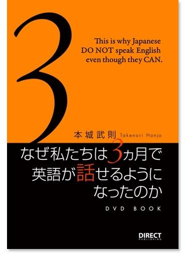 EQ_English.jpg