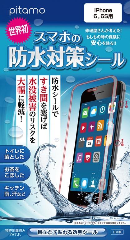 iPhone-bosui1.jpg